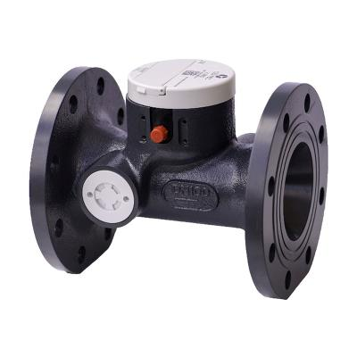 Ultrasonic Water Meter Gaer GMU 500